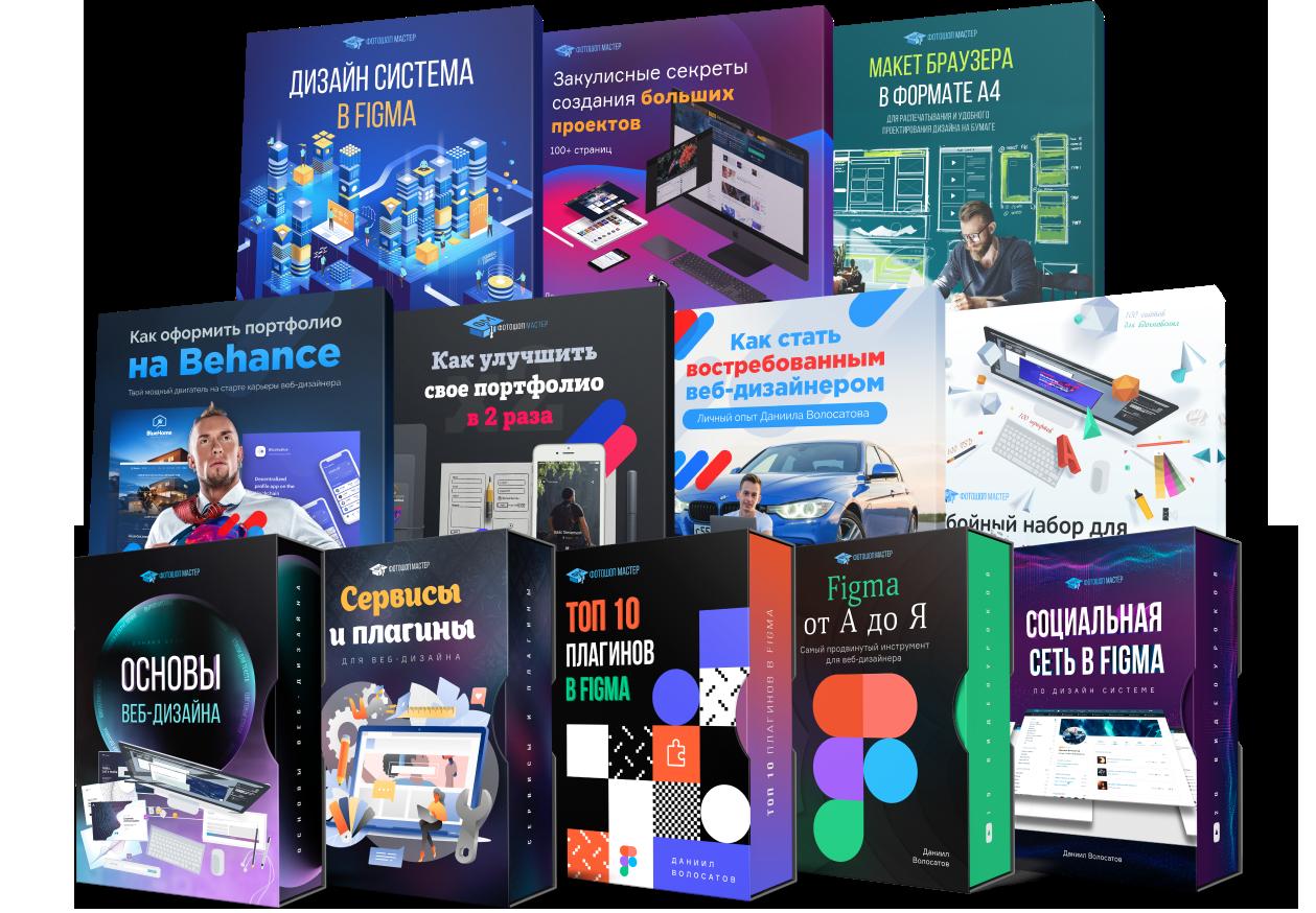 Бонусы. Дизайн-система 2.0