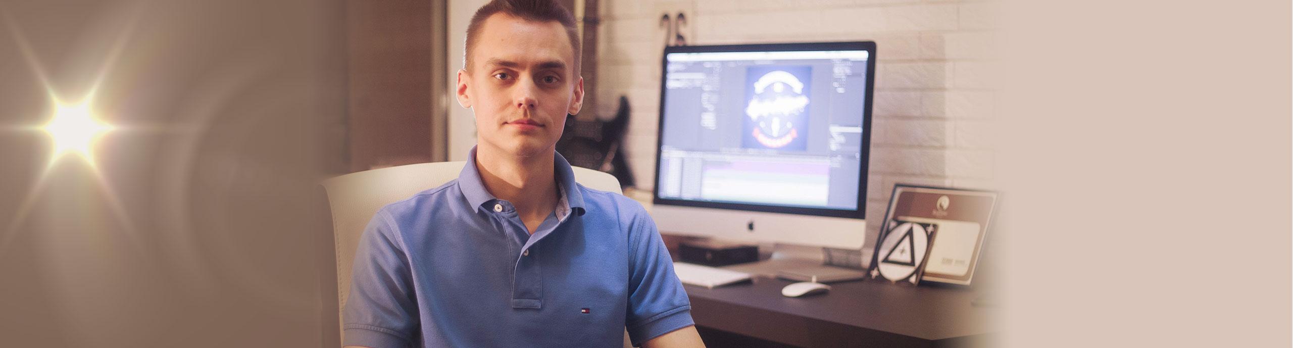 Автором курса мы, без колебаний, выбрали Михаила Бычкова